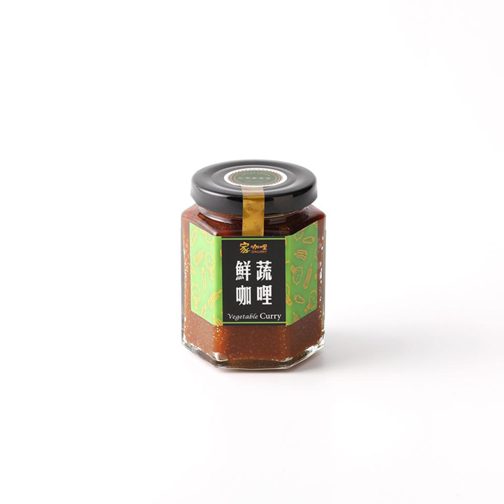 花蓮家咖哩 南洋咖哩醬-養生鮮蔬(220g)