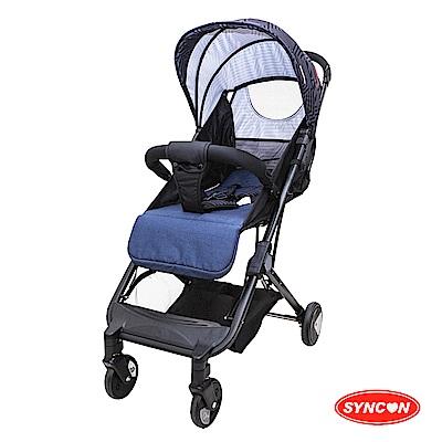 SYNCON輕巧折疊嬰兒手推車藍色
