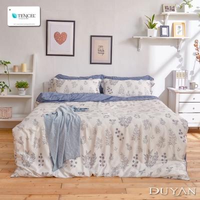 DUYAN竹漾-100%頂級萊塞爾天絲-雙人床包涼被組-落花淺憶