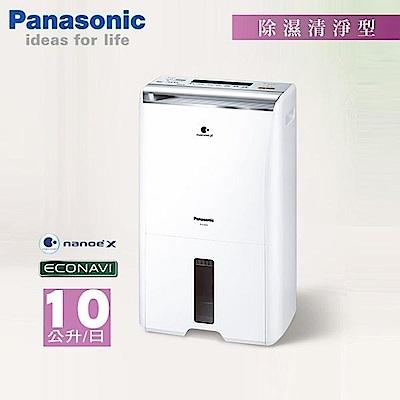 Panasonic 國際牌 10公升ECONAVI 空氣清淨除濕機 F-Y20FH