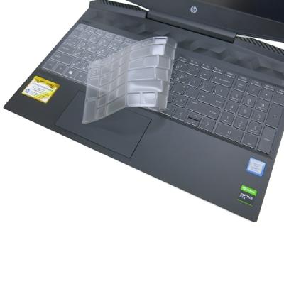 EZstick HP Gaming 15-dk00157TX 奈米銀抗菌 TPU 鍵盤膜