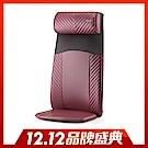 OSIM 背樂樂 按摩背墊/肩頸按摩 OS-260 (紅色)