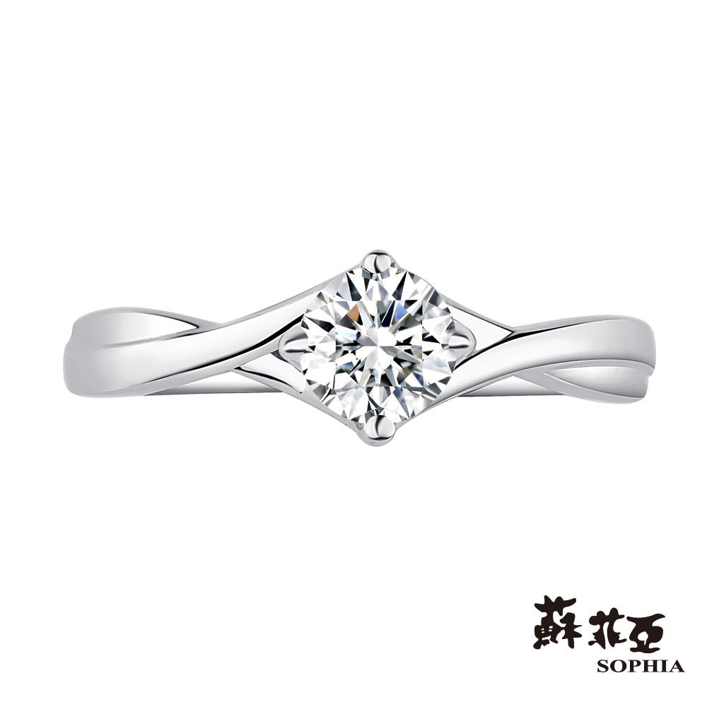 蘇菲亞SOPHIA - 情動0.30克拉鑽石戒指