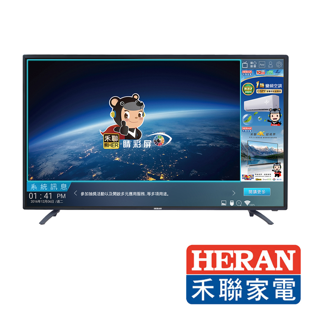 HERAN禾聯 43型 4K UHD 聯網 液晶顯示器+視訊盒 HD-43UDF28 @ Y!購物