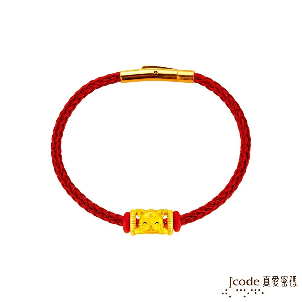 J'code真愛密碼金飾 虎/豬(雙面)貴人相助六合生肖硬金/玫鋼編織手鍊