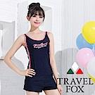 夏之戀TRAVEL FOX 休閒款長版三件式泳衣