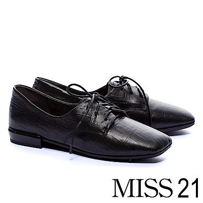 低跟鞋 MISS 21 經典英倫鱷魚壓紋羊皮紳士牛津低跟鞋-黑
