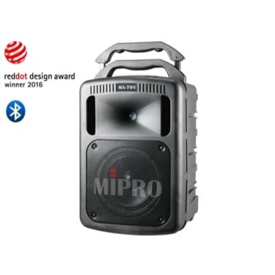 MIPRO MA-708送原廠防塵套SC-75(豪華型手提移動式無線擴音機)