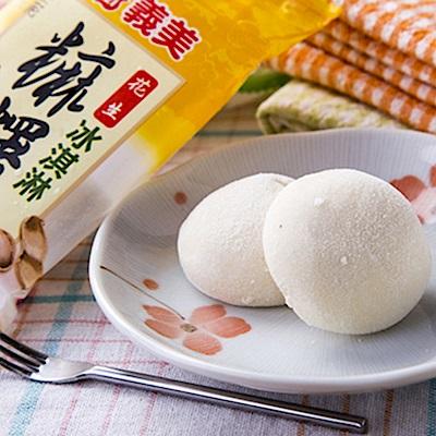 任- 義美 花生冰淇淋麻糬(350g/5包/盒)