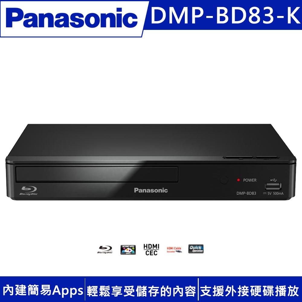 Panasonic國際 DVD播放機 DMP-BD83GT-K