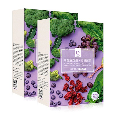 Dr.Hsieh 活顏五蔬果元氣面膜8片/盒 2入組