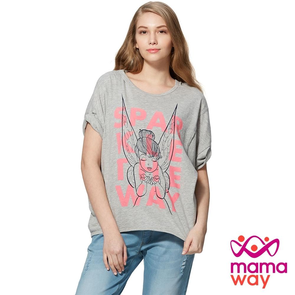 【mamaway 媽媽餵】迪士尼奇妙仙子孕婦裝.哺乳衣(灰)