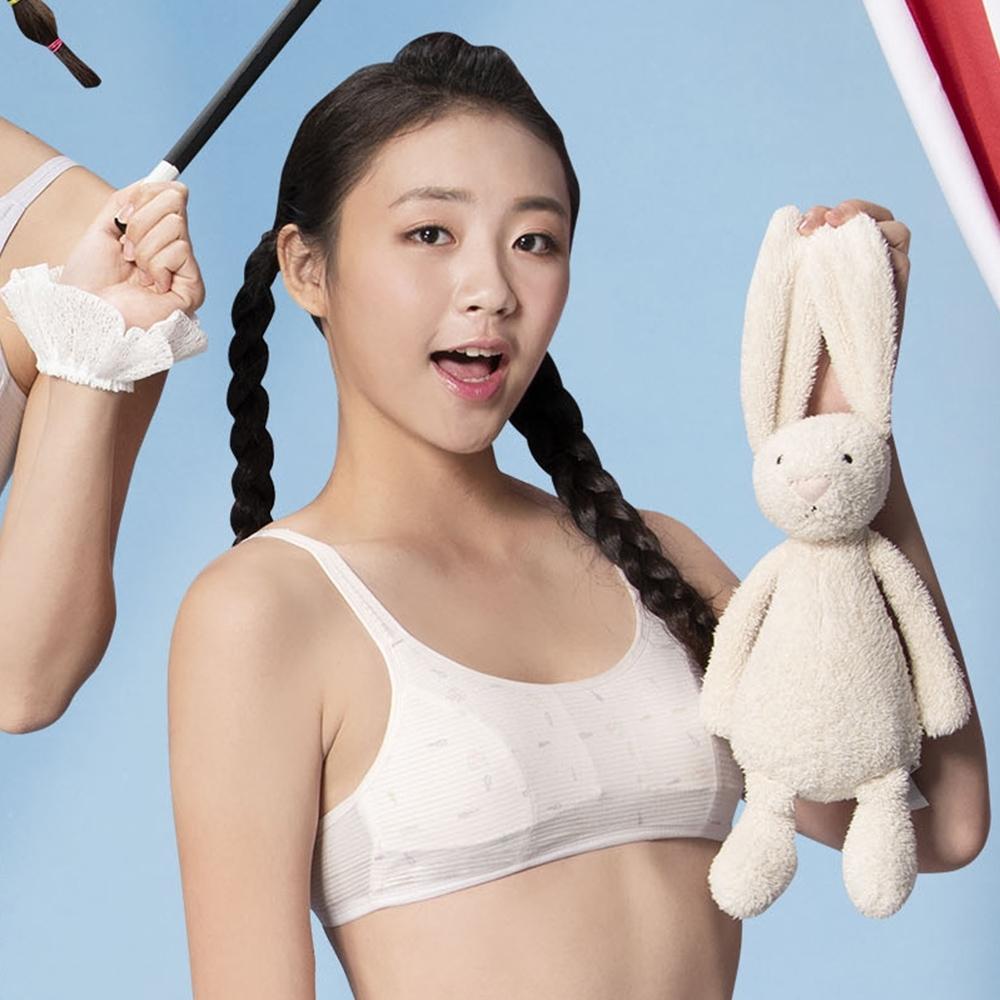 嬪婷-學生AA罩杯少女內衣(粉)涼伴好伸展-去味纖維 -學生成長二階