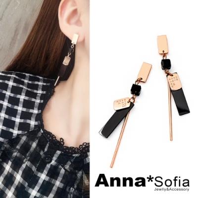 AnnaSofia 長方羅馬數刻柱鏈 白鋼耳針耳環(黑金系)