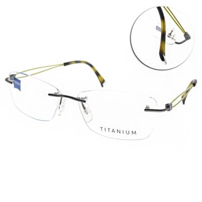 ZEISS蔡司眼鏡 鈦材質 輕盈無框款/綠-琥珀綠 #ZS50004 F026