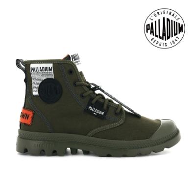 PALLADIUM PAMPA LITE OVERLAB輕量標籤軍靴-中性-綠