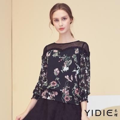 【YIDIE衣蝶】花卉印花拼接網紗雪紡上衣