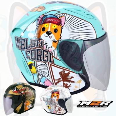【M2R】 柯基 彩繪 安全帽 3/4罩│內墨雙鏡片│立體剪裁內襯│快拆式設計|內襯全可拆洗」台灣知名品牌