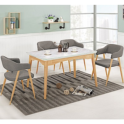 MUNA 克林愛爾4.5尺原石餐桌(1桌4椅) 136X75X76cm
