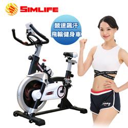 SimLife –專業競速版超模飆汗專用飛輪車/健身車