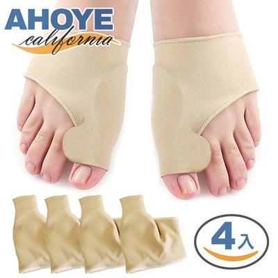 Ahoye 拇趾外翻校正襪 4個裝 矯正器 腳指分離器