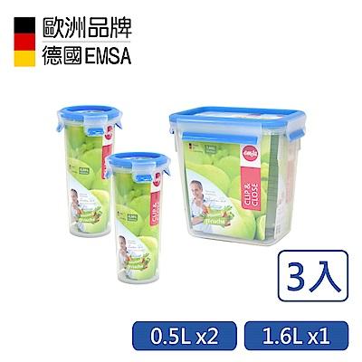 德國EMSA 專利上蓋無縫3D保鮮盒-PP材質-1.6+0.5Lx2隨行杯