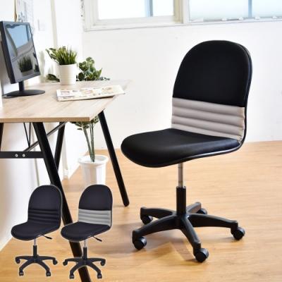 凱堡 沙暴L型布面氣壓辦公椅/電腦椅 免組裝 台灣製造