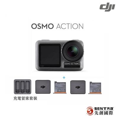 DJI 大疆創新 OSMO Action 運動相機/攝影機(先創公司貨)