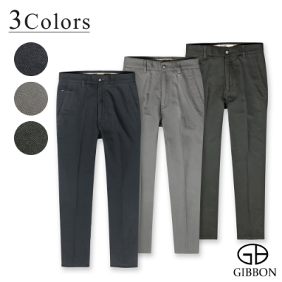 GIBBON 彈力舒適剪裁休閒長褲-三色