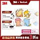 3M 防滑貼片-可愛動物 (24片入) product thumbnail 1