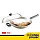 【CookPower鍋寶】煎大師不鏽鋼炒鍋 SGD-636 product thumbnail 1
