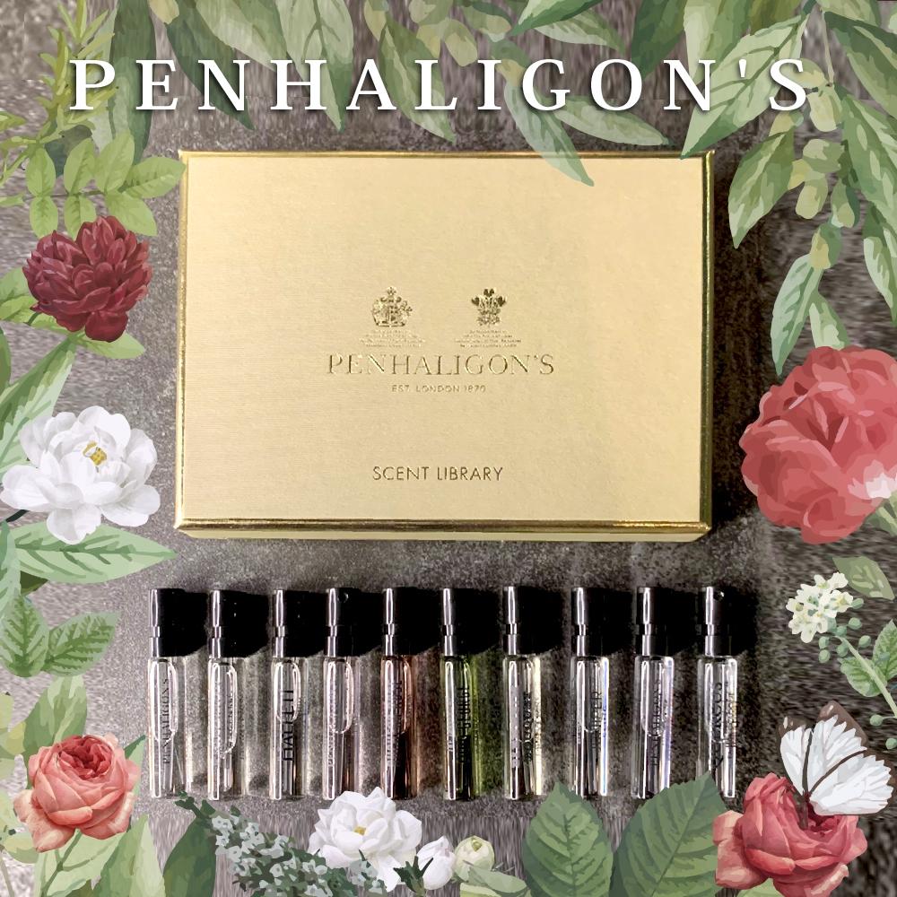 【PenHaligon's潘海利根】香水圖書館!英國皇家御用認證香水品牌