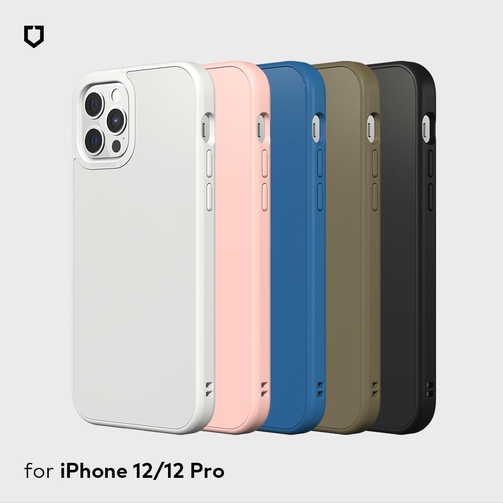 犀牛盾 iPhone 12/12 Pro共用 SolidSuit 經典防摔背蓋手機殼