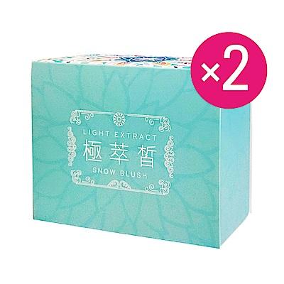 極萃皙 二代膠囊 2盒組(60粒/盒 x 2盒)