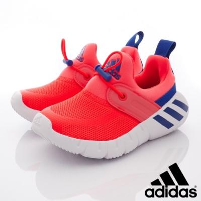 adidas童鞋 超輕懶人運動鞋 2694桃(中小童段)