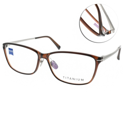 ZEISS蔡司眼鏡 熱銷簡約款/透棕-霧銀 #ZS70011 F110