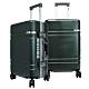 FILA 25吋碳纖維飾紋2代系列鋁框行李箱-森林綠 product thumbnail 1