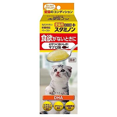 CHOICE 增進食慾貓用保健營養膏 30G