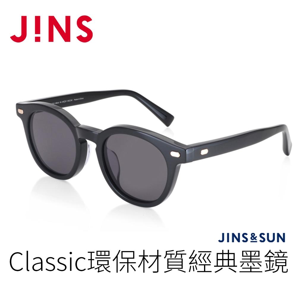 JINS&SUN Classic 環保材質經典墨鏡(AMCF21S138)經典黑
