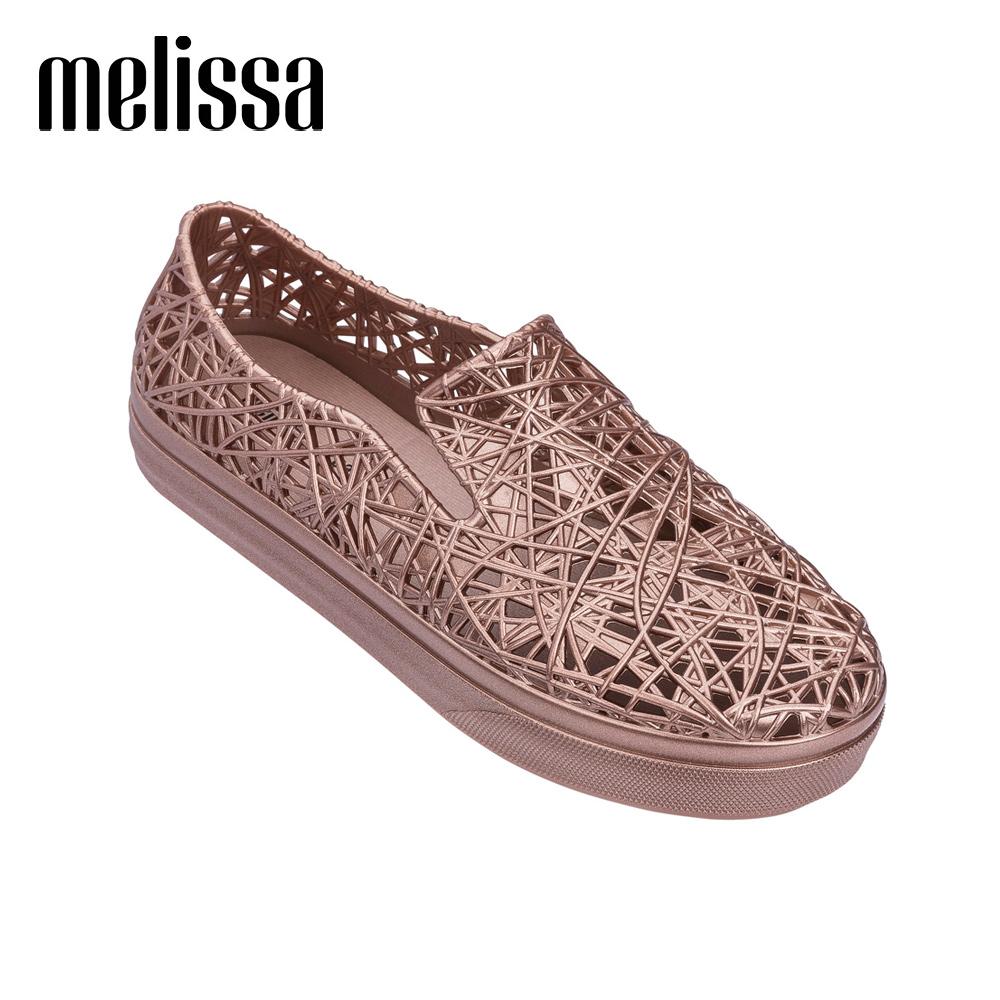 Melissa 經典款 鳥巢鞋-粉金