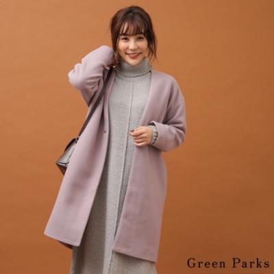 Green Parks 溫暖簡潔單扣長版大衣