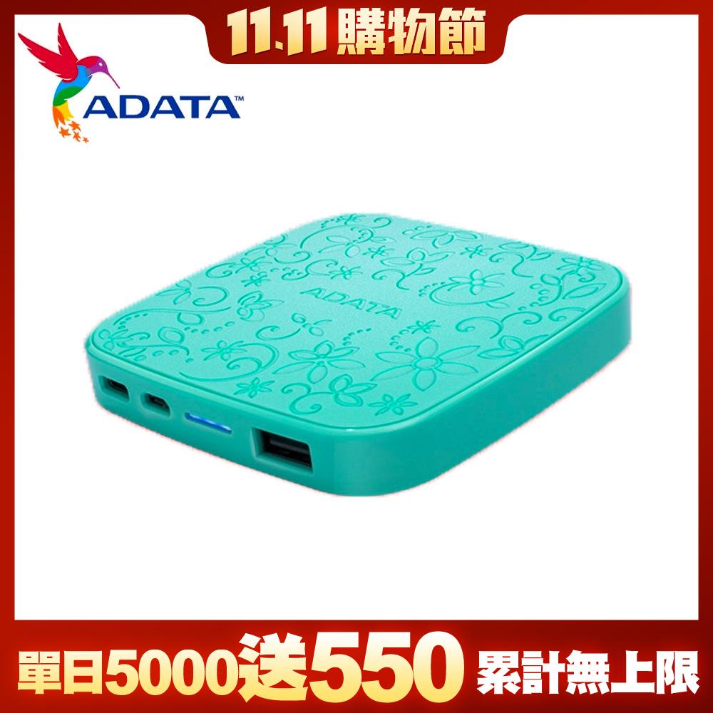 威剛 T5000C  5000mAh  Type-c 花漾行動電源(粉藍)