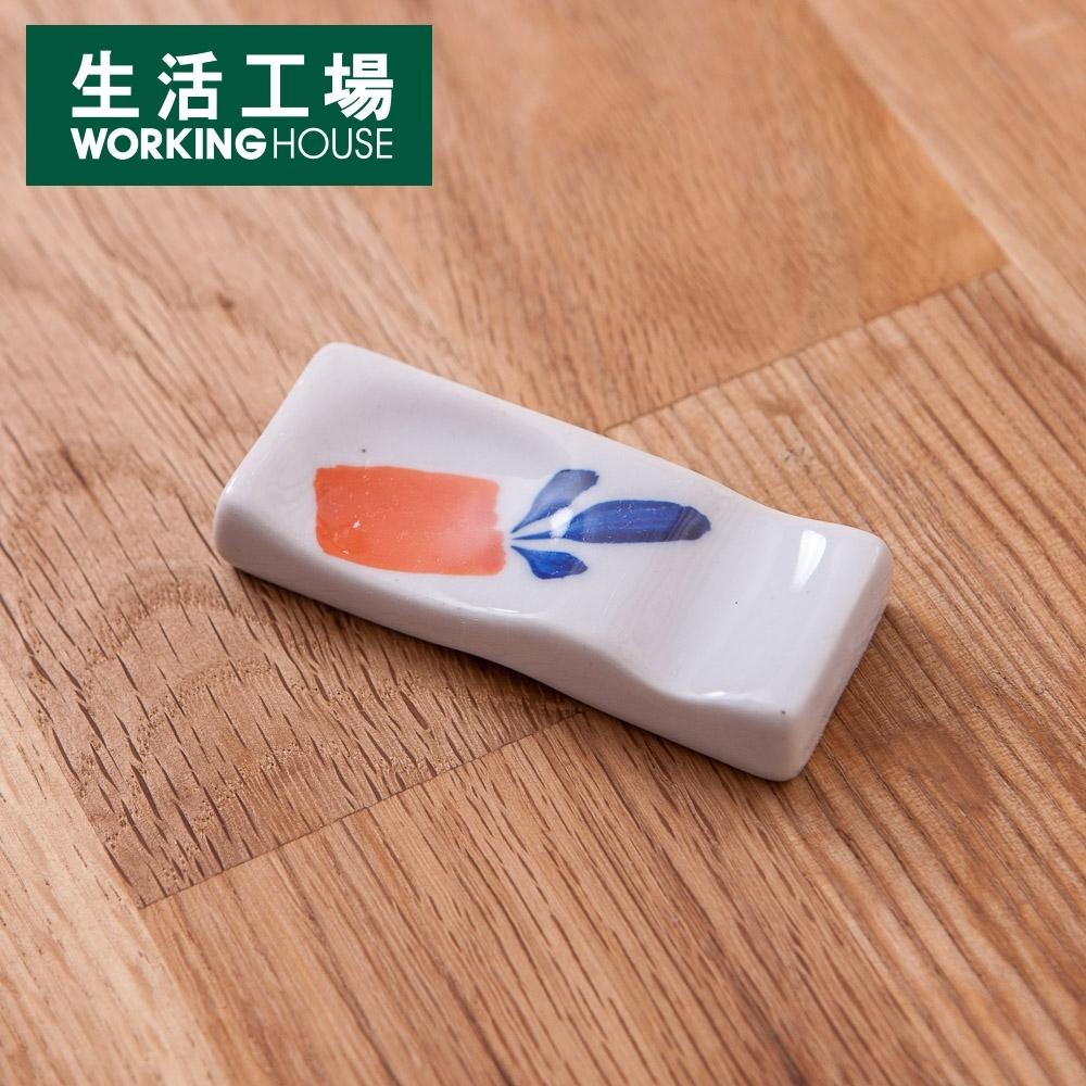 【SALE↘3折起 售完為止-生活工場】青窯手繪紅蘿蔔筷架