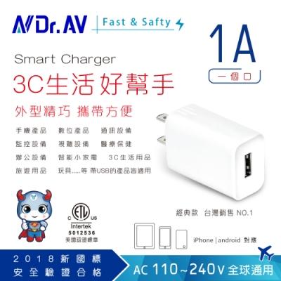 N Dr.AV 聖岡科技USB-511智能充電器、轉換頭