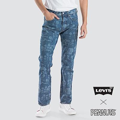 Levis 男款 501排釦直筒牛仔褲 Snoopy系列 滿版印花彈性布料