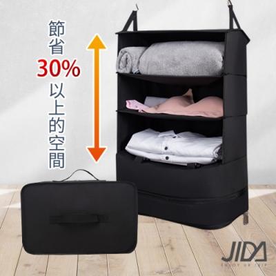 JIDA 移動式隨行衣櫃衣物收納袋