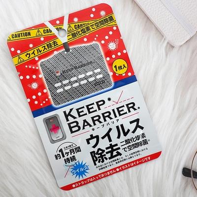 【Keep Barrier】抗菌隨行卡