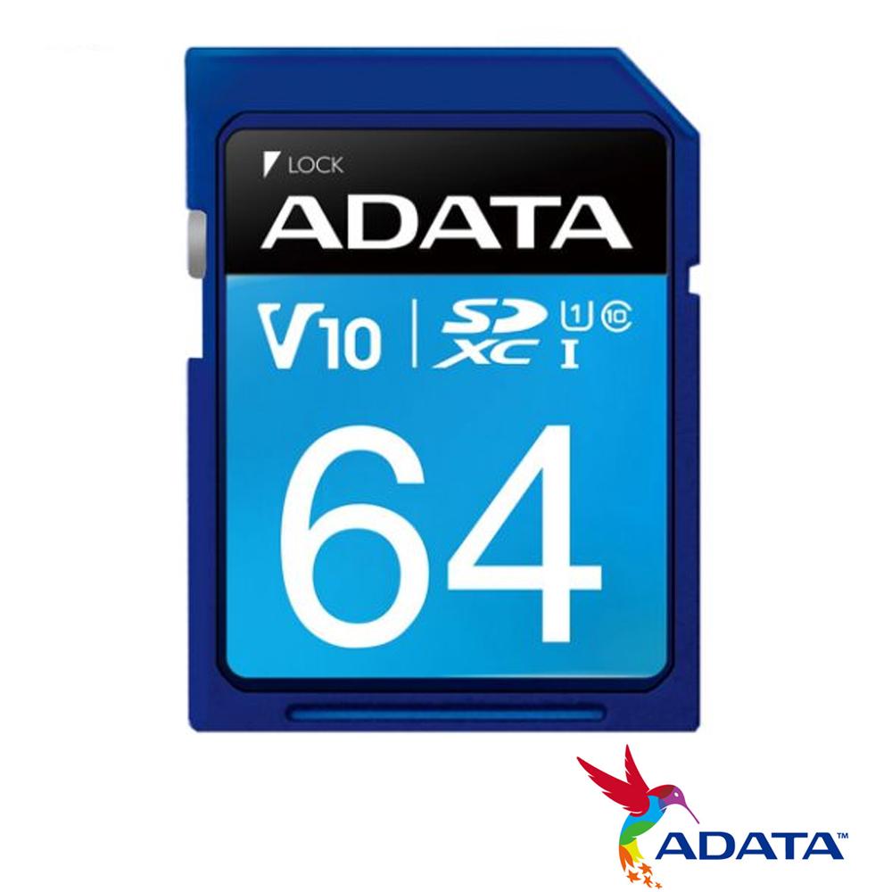 ADATA 威剛 64G 100MB/s SDXC UHS-I U1 V10 記憶卡
