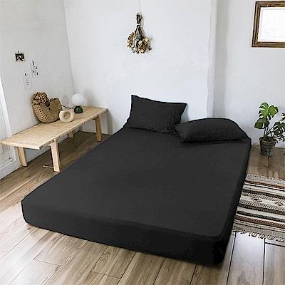 澳洲Simple Living 加大300織台灣製純棉床包枕套組(夜幕黑)