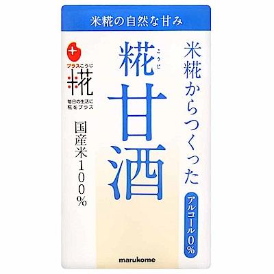 marukome 無酒精甘酒風味米麴飲料(125ml)